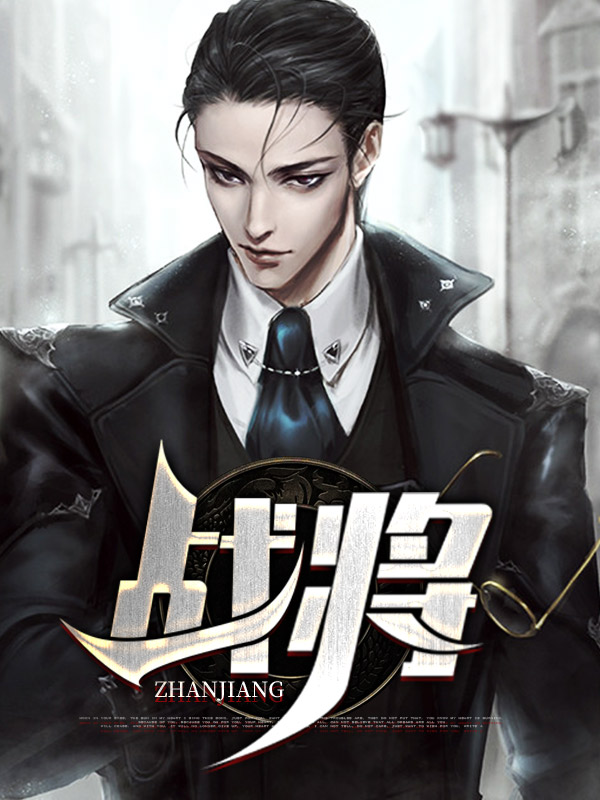 艾琳,赵铁三(战将)最新章节全文免费阅读